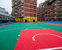Hubei lake ice Elementary School